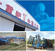 Xuzhou Kaicheng Machinery Co., Ltd.