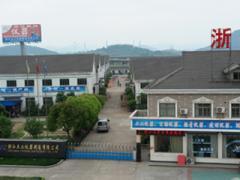Zhejiang Tugong Instrument Co., Ltd.