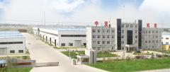 Shandong Zhongya CNC Machine Tool Co., Ltd.