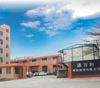 Guangdong Shunde Timbery Technology Co., Ltd.
