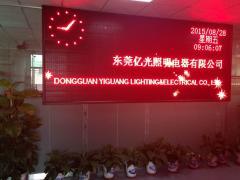 Dongguan City Everlight Lighting Co., Ltd.