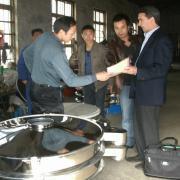 Xinxiang Yongqing Screen Machine Co., Ltd.