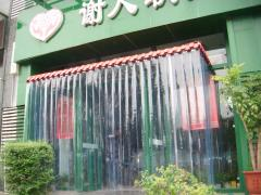 Henan Xieren Safety Screens Co., Ltd.