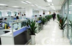Guangzhou Yuwei Animation Technology Co., Ltd.