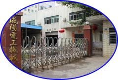 Dongguan City Weiyang Electrician Machinery Co., Ltd.
