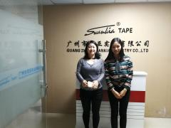 Guangzhou Swankia Industry Co., Limited