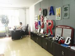 Guangzhou Kaishihui Signs Technology Co., Ltd.