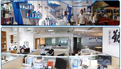 Yuyao Koko International Trading Co., Ltd.