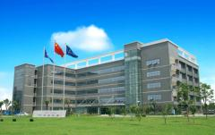 Jiangsu Skyray Instrument Co., Ltd.