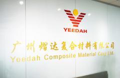 Guangzhou Yeedah Composite Material Corp. Ltd.