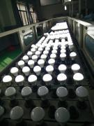 Lin'an Lianghua Lighting Appliance Co., Ltd.