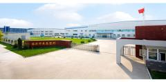 Linyi Meihui Plastic Products Co., Ltd.