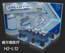 Shenzhen Well.D Medical Electronics Co., Ltd.
