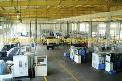 Nanjing Precision Engineering Co., Ltd.