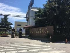 Jiangsu Dazhong Electric Motor Co., Ltd.