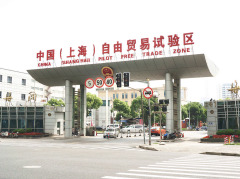 Shanghai Dracon Industry Co., Ltd.