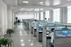 Wuxi Forlong Import And Export Co., Ltd.