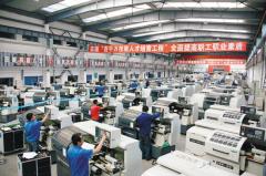 ACE Machine Tools Co., Ltd.