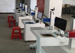 Keway Laser Technology Co., Ltd.