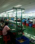 Shenzhen Xinzaiyuan Technology Co., Ltd.
