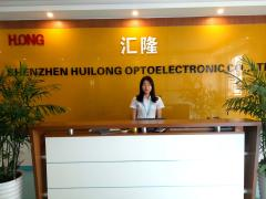 Shenzhen Huilong Optoelectronic Co., Ltd.