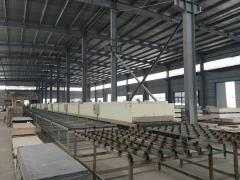 Qingdao Kefeng New Materials Co., Ltd.