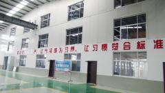 Shandong Rongtai Induction Technology Co., Ltd.