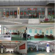 Chongqing Tianbao Conductor Busbar Electrical Co., Ltd.
