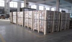 Zhejiang ZEC Import & Export Co., Ltd.