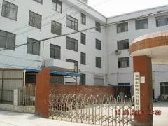 Wenzhou Oupai Sanitary Wares Co., Ltd.