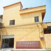 Guangzhou Lijing Washing Equipments Co., Ltd.