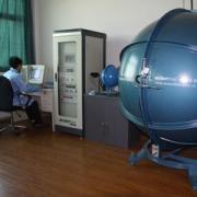 Ningbo Energylux Optoelectronics Technology Co., Ltd.