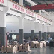 Jiaxing Vodafast Import & Export Co., Ltd.