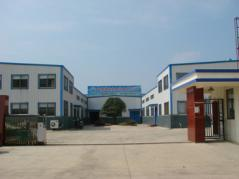 Hefei Marine Safety Appliances Co., Ltd.