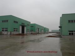 Lu'an Happy Feather Industrial & Trading Co., Ltd.