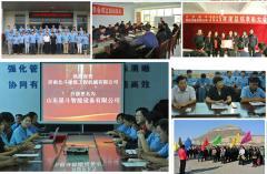 Shandong Xingdou Intelligent Equipment Co., Ltd.