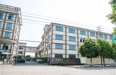 Ningbo Lusheng Electric Technology Co., Ltd.