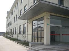 China Yangzhou Guo Tai Co., Ltd.