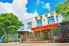 Nantong Jade Safety Products Co., Ltd.