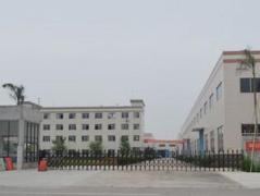 Guangzhou Aoqi Inflatables Co., Ltd.