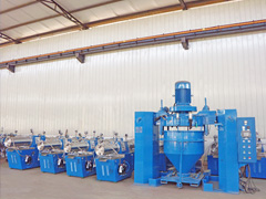 Chongqing Degold Machine Co., Ltd.