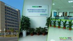 Shenzhen Yacai Display Manufacturer Co., Ltd.