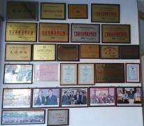 Guangzhou Guoyan Machinery Making Co., Ltd.
