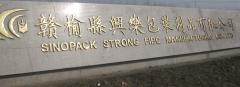 Sinopack Strong FIBC Manufacturing Co., Ltd.