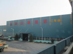 Zhejiang Xingristeel Holding Group Co., Ltd.