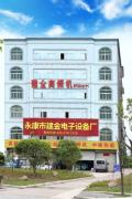 Yongkang Jianjin Electronic Equipment Factory