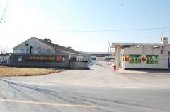 Shandong Kingore Technology Advanced Materials Co., Ltd.
