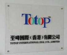 Totop International (H.K.) Co., Limited