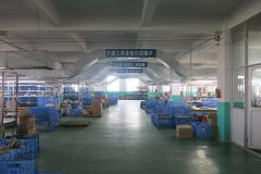 Guangzhou Huaan Lighting Co., Ltd.