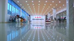 ZHONGLIANG TECHNOLOGY GROUP CO., LTD.